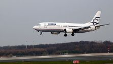 Aegean Airlines Ticket Sale