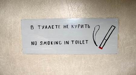 No smoking in France