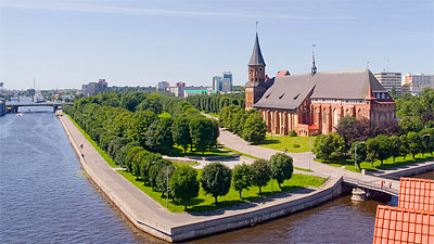 The old cathedral in Kaliningrad