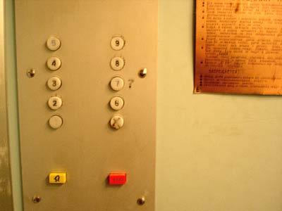 St. Petersburg Elevator
