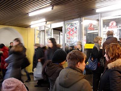 st petersburg metro enter
