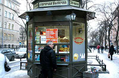 The little green pirozhki hut in St. Petersburg, Russia.