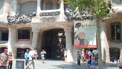 Gaudi's famed apartment offers free gallery tours.