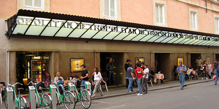 The Teatro Metropolitan. Photos by Claire Chaffey.