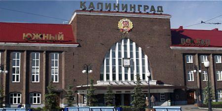 Kaliningrad's South Station. Photo ©hidden europe.