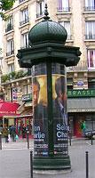 A Morris Column