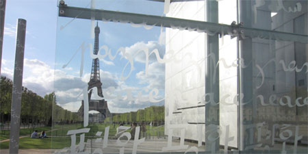 The Eiffel Tower seen through the Wall of Peace in Paris