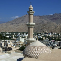 Mosque at Nizwa