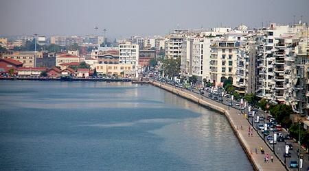 Welcome to Thessaloniki / Selânik / Solun. Photo: Gichristof