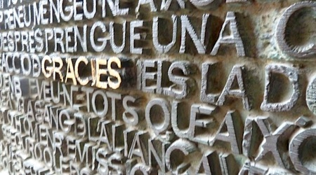 Still hesitating about whether or not to visit Barcelona? Read on! Above, a closeup of the Sagrada Familia's text-heavy facade.