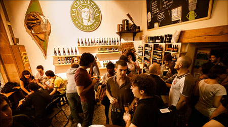 Madrid Craft Beer Festival